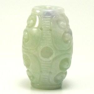 画像2: 翡翠飾り物(筒)