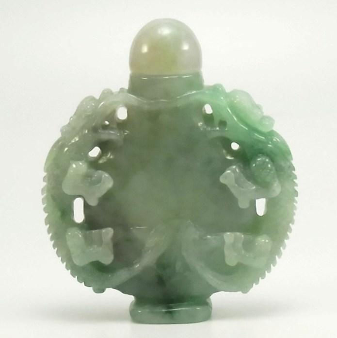 画像1: 翡翠香水瓶