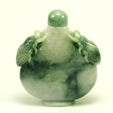 画像2: 翡翠香水瓶