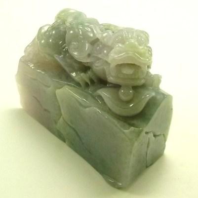 画像1: 風水翡翠‐ひきゅう
