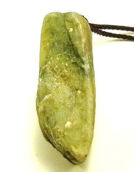 画像2: 翡翠手把件(握り石)