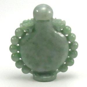画像: 翡翠香水瓶